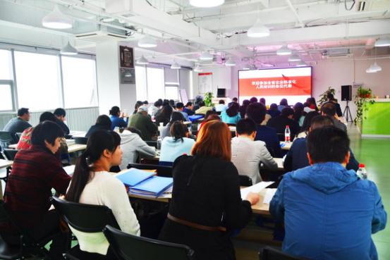 放开搞活企业标准,培训发展团体标准---全省企业标准化人员培训圆满举办